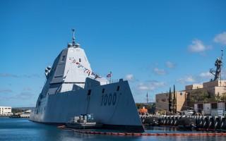 Photo of USS Zumwalt courtesy U.S. Navy