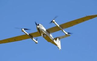 Arcturus UAV photo.