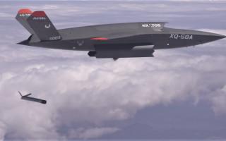 Photo courtesy U.S. Air Force.