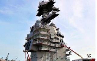 Navy's AN/SPY-6 radar variants to be produced by Raytheon
