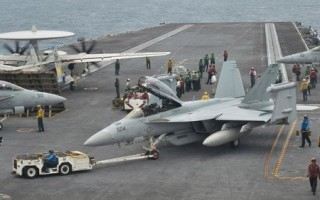 Mid-band jammer prototype delivered for EA-18G fighter