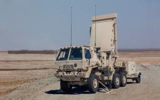 Q-53 radars and capabilities contract won by Lockheed Martin