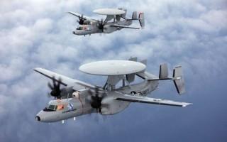 Photo courtesy of the U.S. Navy.