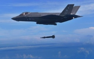 F-35s to undergo depot maintenance by United Technologies