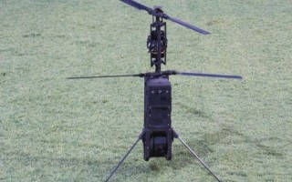 Kamikaze drones purchased by Israeli Ministry of Defense