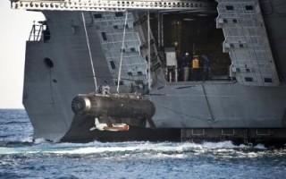 Navy sonar mine hunting contract won by Raytheon