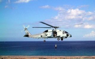 Telephonics wins Navy ARPDD retrofit contract from Lockheed Martin