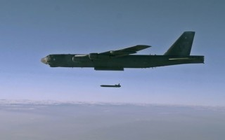 New nuclear missile design concepts to be matured by Lockheed Martin, Raytheon