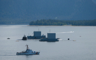 Photo of SEAFAC facility courtesy U.S. Navy.