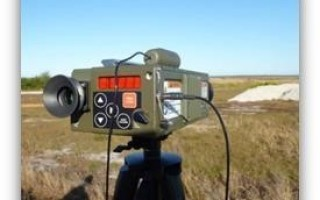 Power management for laser target designator system won by Lincad