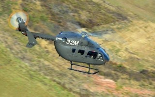 Photo: Airbus Helicopters