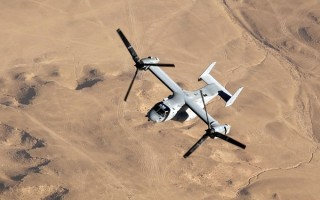 Block C V-22 Osprey with new radar, cockpit displays, and electronic warfare features delivered to Marines