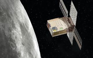 Illustration courtesy NASA