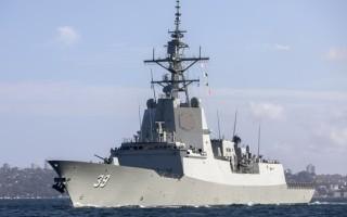 Hobart Class Destroyer Enterprise to undergo data-driven asset optimization