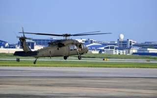 OpenLift open architecture avionics suite for UH-60V enters service