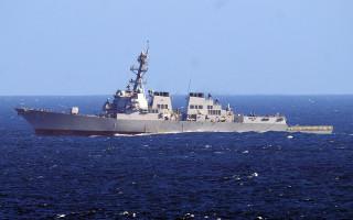 U.S. Navy photo of USS Howard by Mass Communication Specialist 3rd Class Shawn J. Stewart (2010)