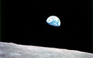 NASA photo.