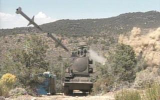 Northrop Grumman receives $322.5 million to proceed development of anti-radiation missiles