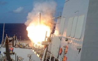 Tomahawk missile support contract awarded to Raytheon