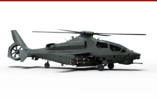 Image: Bell Helicopter