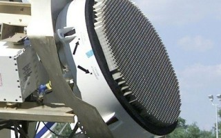 AN/APG-81 radar delivered to its 500th F-35 Lightning II