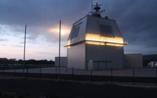 AN/SPY-7(V)1 radar designated by U.S. government