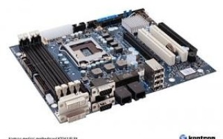 Kontron introduces new COM Express modules designed for harsh environments at MILCOM