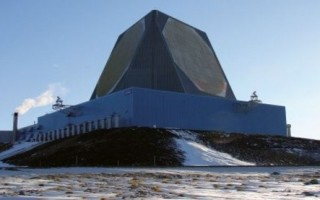 U.S. Air Force radar support services contract extends another year