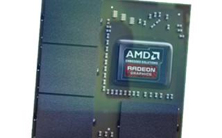 SecureCore aimed at GPU security