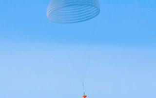 Photo: European Space Agency