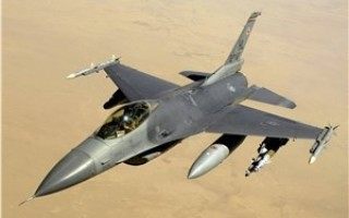 U.S. Air Force F-16 avionics product support contract won by Leidos