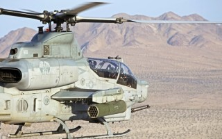 Bell Helicopter Textron Inc. to manufacture 29 AH-1Z aircraft