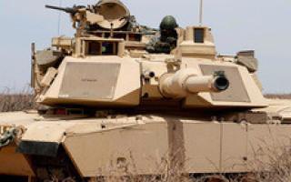 Abrams tank photo: General Dynamics